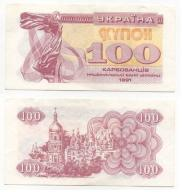 UKRAINA 1991 100 KARBOVANETZ