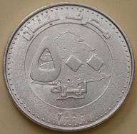 Liban - 500 livres - 2000 - stan okołomenniczy