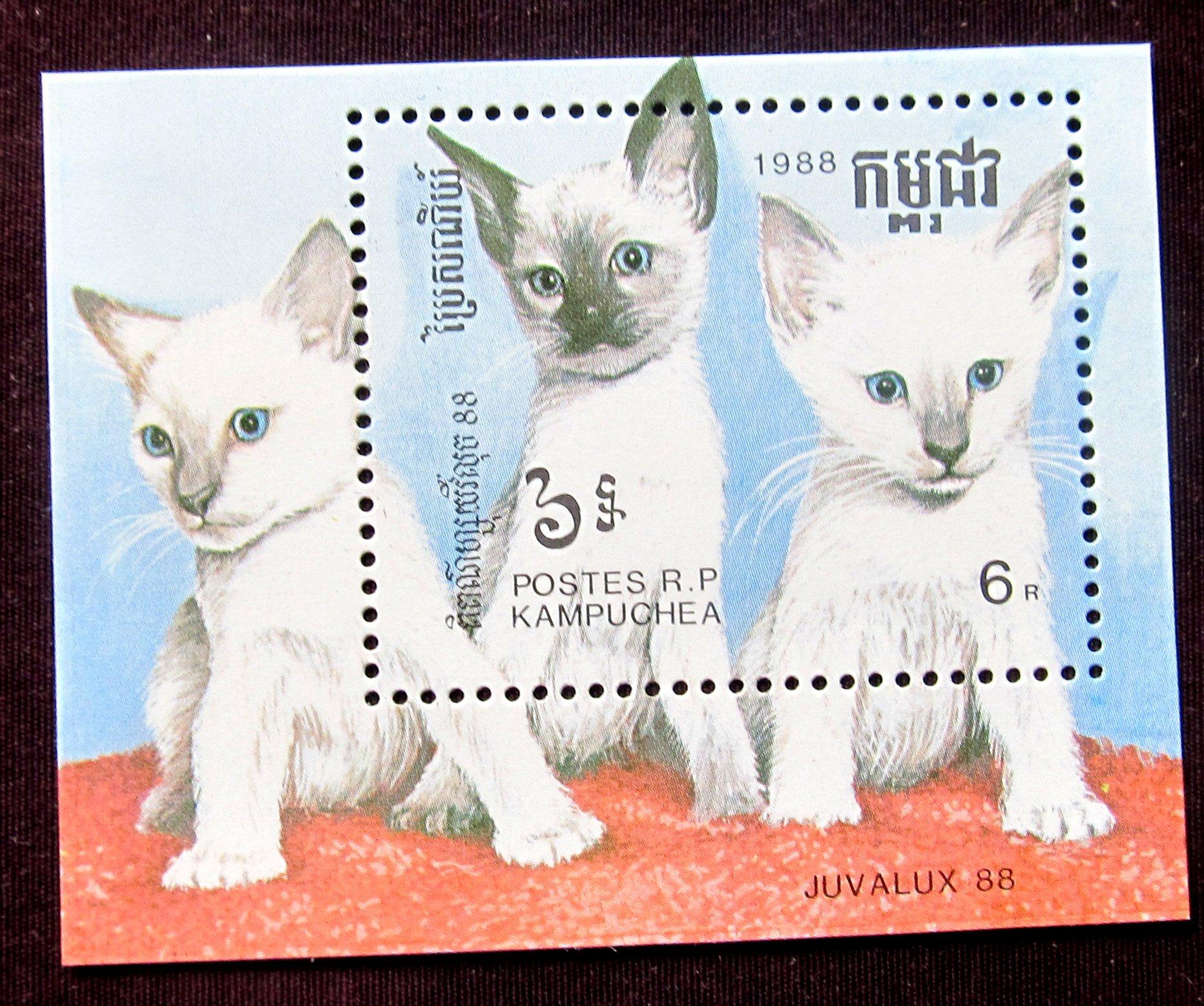 B420 KAMBODŻA koty Mi bl 158 czysty