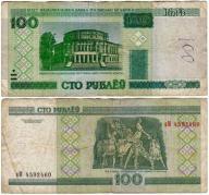 Białoruś, 100 Rubli 2000, P. 26a