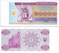 # UKRAINA - 20000 KARBOWAŃCÓW - 1996- P95 - UNC