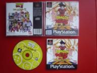 DRAGON BALL ULTIMATE BATTLE 22 psx ps2