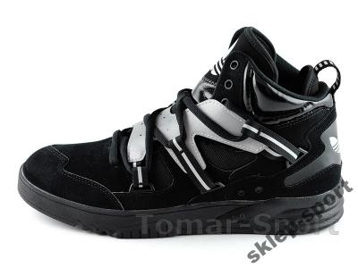 buty adidas rh