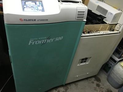 Minilab Fuji Frontier 500, leasing