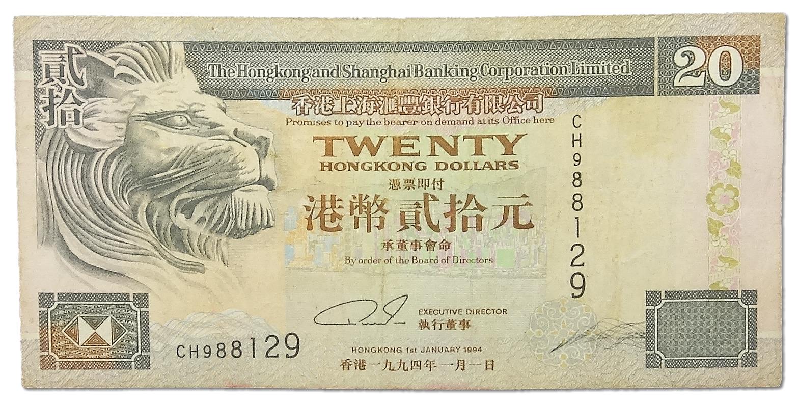 34.Hong Kong, 20 Dolarów 1994, P.201.a, St.3+