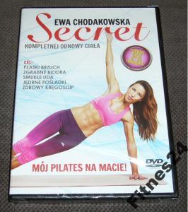 EWA CHODAKOWSKA SECRET DVD SEKRET WYSYŁKA GRATIS