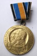 Odznaka Niemcy pułkowa 87 pułk piechoty Nassau