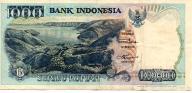Indonezja 1000 Rupii 1998 P-129g
