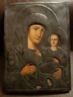 1881 rok Matka Boska Tychwińska