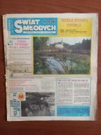 Świat Młodych 139/1984 Podróż smokiem.12,star wars
