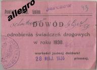 DNIÓWKA PIESZA - PIŁSUDSKI LATA 30.