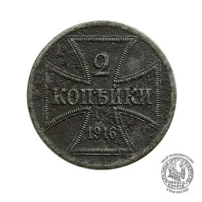 1032. POLSKA 2 KOPIEJKI OST 1916 A