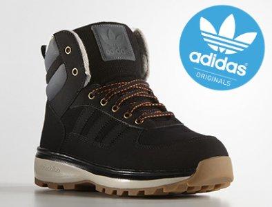 Buty zimowe adidas Chasker Boot B24877