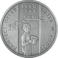 Pamięci Ofiar Getta w Łodzi