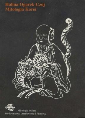 Znalezione obrazy dla zapytania Halina Ogarek-Czoj : Mitologia Korei