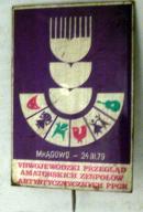 PGR Mrągowo 1979 VII Przegląd Amator.Zesp.Artyst.