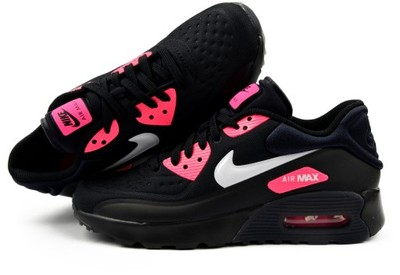 nike air max damskie bordowe