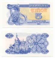 UKRAINA 1991 5 KARBOVANETZ