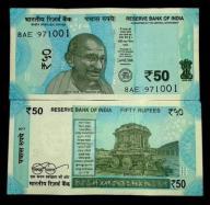 Indie 50 rupii 2017 UNC