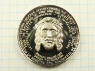 1000 Schillings 1996 Uganda - Jezus Chrystus-N1044