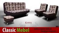 Zestaw Kasia z fun. spania +2 Fotele + Pufa