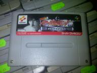 Jikkyou Power Pro Wrestling '96 / SNES / NTSC-JP