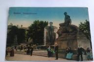 499) Wrocław,pomnik Bismarcka
