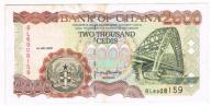 2000 Ghana 2000r