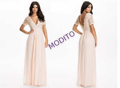 Sukienka Długa Maxi Pudrowy Róż Wesele Xl 42 Ecru 5587398851