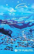 Karta telefoniczna pełna 1K - Życzenia Noworoczne
