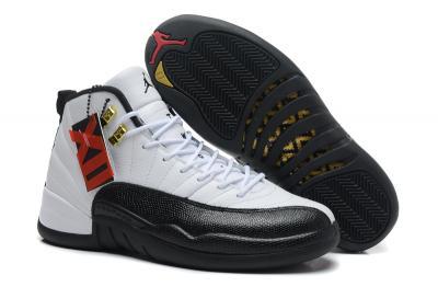 Nike Air JORDAN XII 97' ROZMIARY 41 46