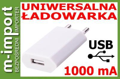 ŁADOWARKA SIECIOWA ZASILACZ USB MP3 IPHONE  -TANIO