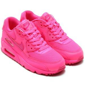 Buty Nike Air Max 90 Rozowe Roz 36 40 4800905740 Oficjalne Archiwum Allegro