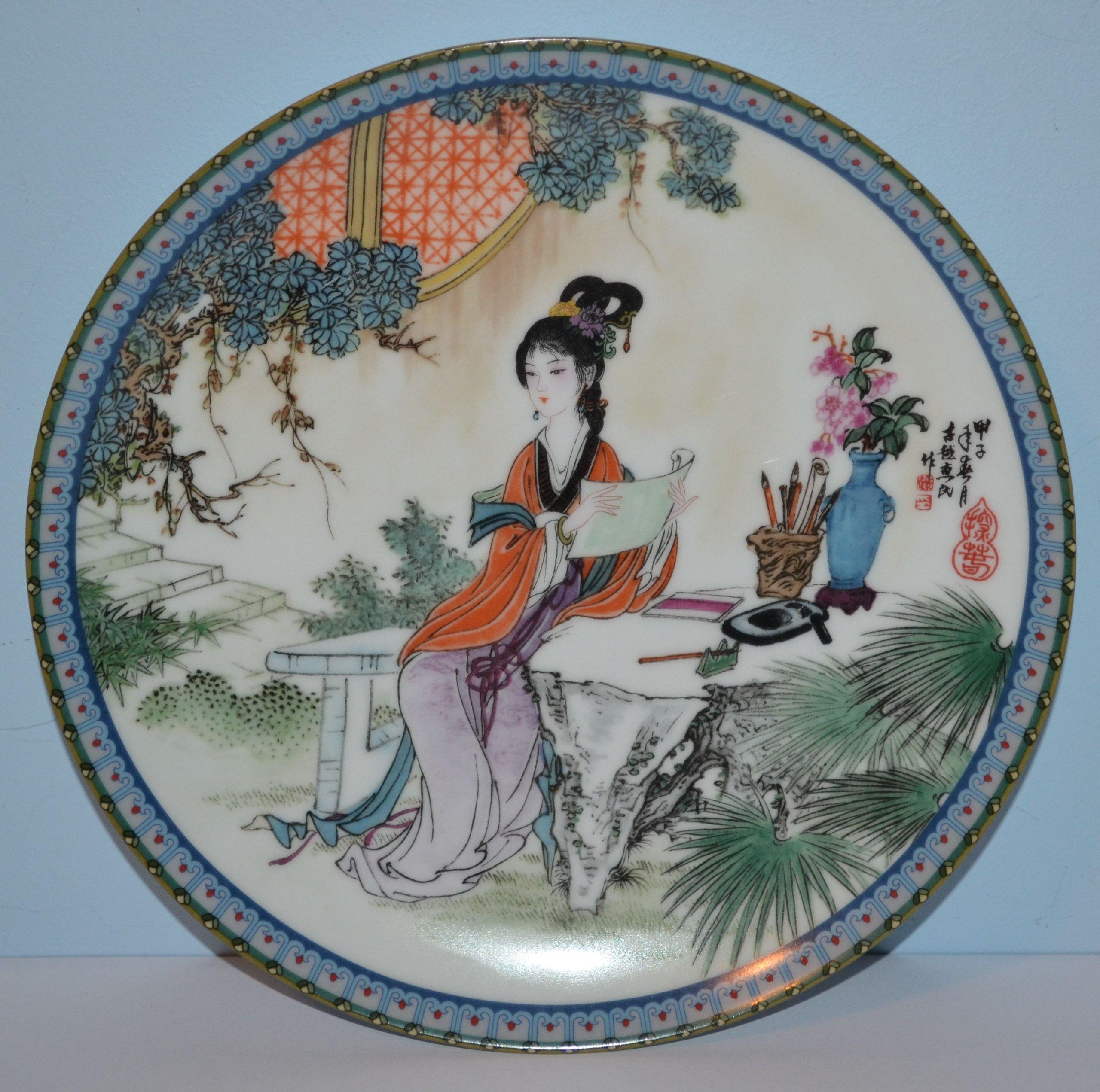Patera - Imperial Jingdezhen Porcelain 1989 (6)