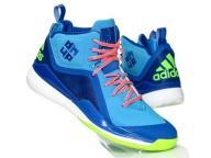 Buty męskie Adidas D Howard D73948 r.43 1/3 Kosz