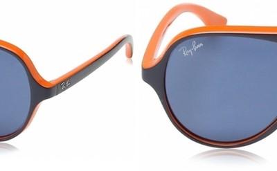 okulary przeciwsłoneczne męskie ray ban allegro