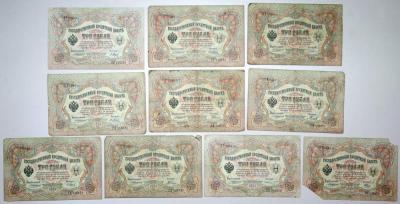 149. Rosja 10x 3 rub. 1905 Konszin 6/4+