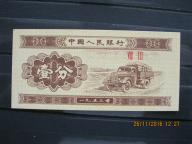 104. Banknot  CHINY 1 Fen  UNC