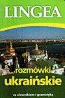 Rozmówki ukraińskie ze słownikiem i gramatyką. /pr