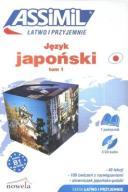 Język japoński łatwo i przyjemnie Tom 1 + 3 CD
