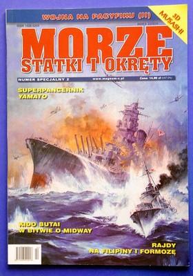 MSiO Morze, Statki i Okręty numer specjalny 2