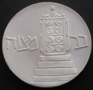 Izrael - 5 lirot - 1961 - gałązka - srebro