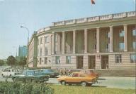 BIAŁYSTOK - SIEDZIBA KOMITETU PZPR - 1975R