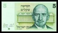 Izrael 5 sheqalim 1978r. P-44 UNC