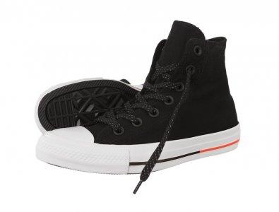 Trampki Converse 153792 (37,5) wysokie czarne