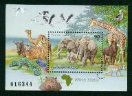WĘGRY** Zwierzęta Afryki, bociany  Mi BL 242