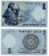 IZRAEL 1958 1 LIRA