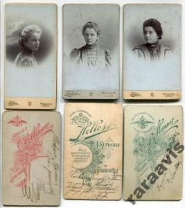 CK Seminarium Przemyśl. Klasa 1905 - 15 fotografii