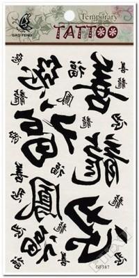 Tatuaż Tatuaże Dla Dzieci Chińskie Znaki Litery 6592635403