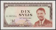 Gwinea - 10 sylis - 1971 - stan bankowy UNC